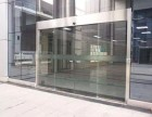南昌专业自动感应门安装销售 自动门维修更换门禁