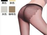 供应散装包芯丝蝴蝶档 比基尼档连裤袜 性感隐形丝袜 袜子批发