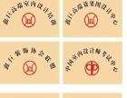 东营最好的室内设计培训学校 随到随学包教包会 正规注册