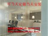 北京朝阳门东直门附近定做办公室卷帘遮阳帘铝合金窗帘