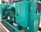供应贵阳进口二手康明斯250KW柴油发电机出售