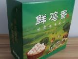 快递用纸箱哪家好独具创新,买瓦楞纸价格就找郑州罗航郑州包装厂