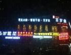 东郊(浐灞半岛)临街商铺纯一层带租约(美发店)