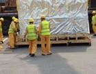 想找(江门设备)木箱包装 真空包装 绑扎固定一条龙服务吗?