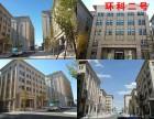 (直租/售)联东U谷100到10000平米独栋研发办公楼厂房