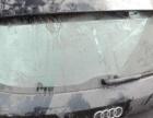 奥迪Q5尾盖 方向盘 差速器 刹车分泵 元宝梁 车