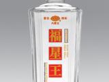 玻璃瓶厂家销售高档玻璃白酒瓶