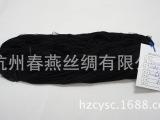 优质供应天丝粘胶腈纶混纺纱线 67S/3 50%天丝37%粘胶1
