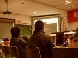 镇江室内设计师室内设计培训CAD培训