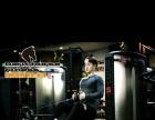 黑马国际健身会馆