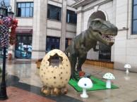 恐龙出租 恐龙租赁