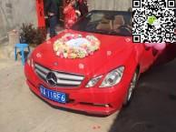 西安租婚车结婚婚车多少钱