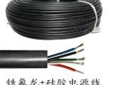 耐高温硅胶护套线 DIY焊台手柄线 铁氟龙5芯