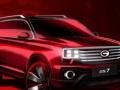 广汽传祺GS7全球** 与国际汽车品牌同台竞技