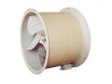 欧仕达环保专业供应轴流风机轴流风机订购
