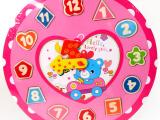 益智木制玩具 幻彩积木时钟 颜色数字形状时间认知 时钟积木玩具