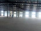 国际化标准仓库 手续齐全的好仓库出租 交通便利