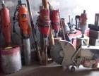桃浦李子园打孔切割 空调安装钻孔 厂房地坪打洞