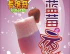 云南奶茶加盟卡洛奇中小型饮品连锁店成为一种成功模式