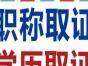 广西民族大学函授大专本科,学信网注册学籍