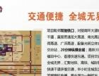 商铺——您会吗 进来看看 深圳光明新区新铺