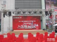 北京庆典公司 庆典设备租赁公司 开业庆典策划公司 场地布置