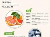 广州大澳品牌护肤品OEM 格凌兰蜜柚水润保湿乳