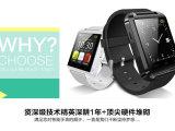 新款智能U8蓝牙手环手机伴侣免提手环智能防水手表手环厂家直销