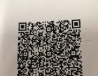 连云港展鸿会计服务有限公司,工商企业注册,代理记账