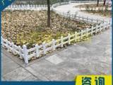 太原PVC草坪护栏花坛护栏花园围栏花池栅栏绿化带护栏现货