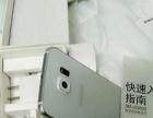 闲置三星S6手机一台转让32G双卡全网通
