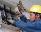 下城区专业维修电路跳闸电路故障检测更换保险丝