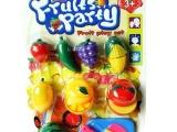 儿童玩具 切切乐水果 过家家玩具 仿真水