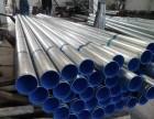 20 无缝钢管 45号无缝钢管 16锰无缝钢管 碳钢钢管