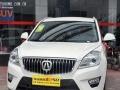 《东风 威旺 众泰》车型只需首付4000-8000