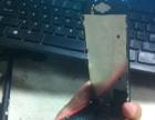 魅族手机维修魅族手机卡槽坏维修屏碎meizu
