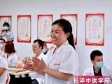 深圳中医康复理疗师培训 理疗师考证职业培训