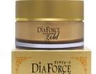 DiaForce化妆品 DiaForce化妆品诚邀加盟