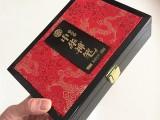 北京木盒首飾盒生產廠家 木盒首飾盒生產廠