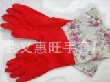 翠花接袖接绒乳胶手套,保暖加绒洗衣洗碗手