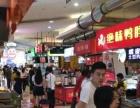 L三峡广场永辉和S轻轨口附近的门面出租啦,各类业态