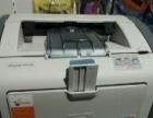 HP1020打印机九成新转让