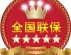 昌平区检修 移机)北京斯密壁挂炉维修(服务联系方式是多少?