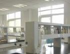 专业制作实验室家具办公家具实验室设备通风柜超净工作