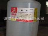 济南现货氨水试剂   批发零售氨水化学试剂   直销价更低