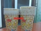西安洁阳纸杯厂加工优质纸杯纸碗定做不同规格纸杯纸碗