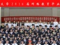 2017年福建师范大学成人大专本科学历招生报名中
