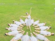 中南暑期形体芭蕾多少钱零基础专业舞蹈培训