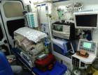 乌鲁木齐长途救护车出租乌鲁木齐救护车长途转运病人