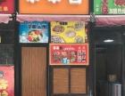 黑石礁 开来商城侧面 摊位柜台 10平米 生意稳定